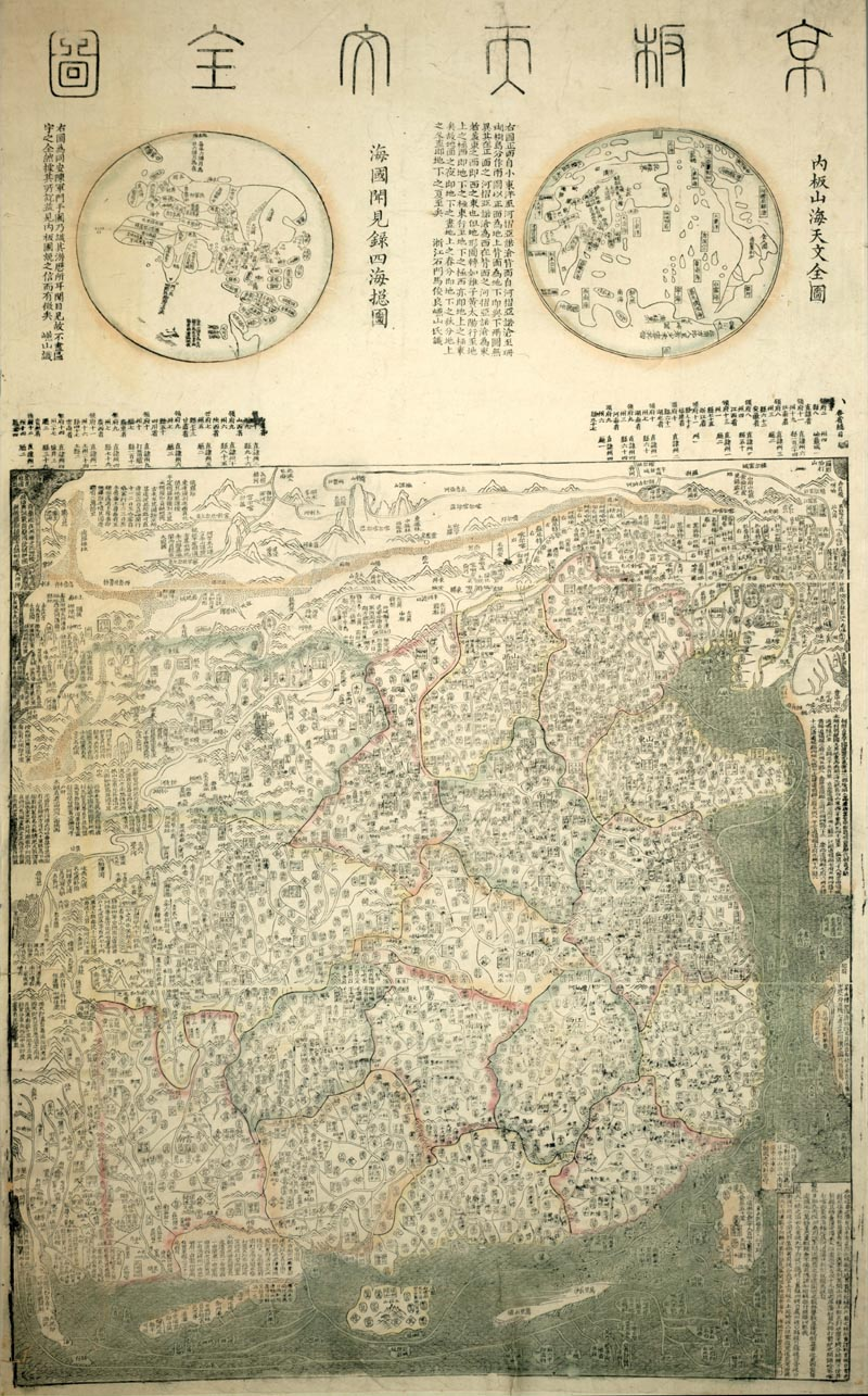 Image of 18th C Chinese map