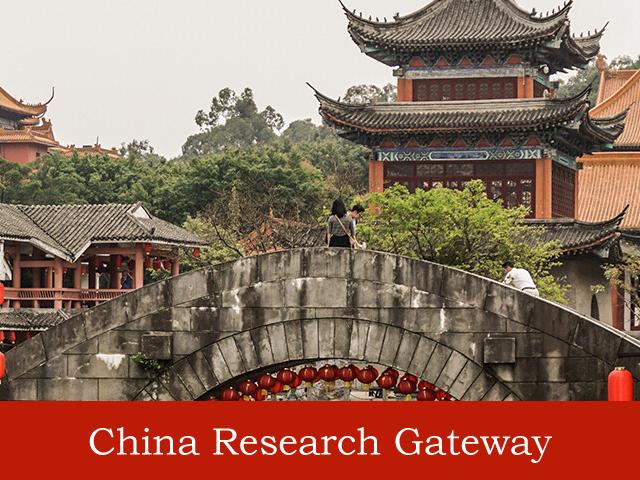 China Research Gateway