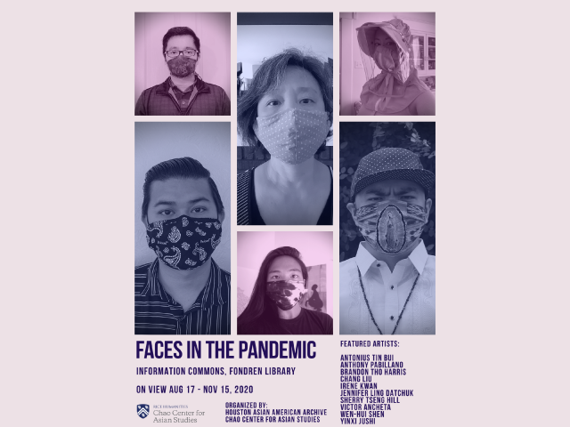 Faces in the Pandemic Art Installation