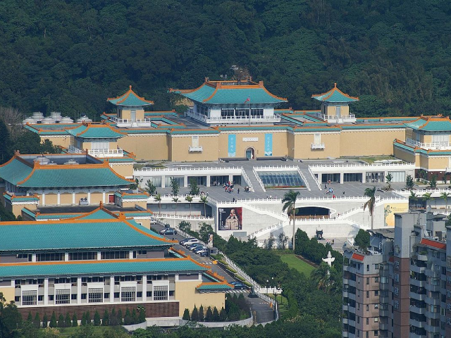 National Palace Museum Online